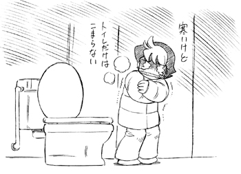 Toilet_survival