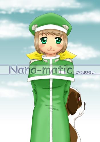 Nano12