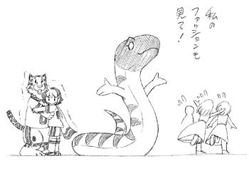 Tigersnake