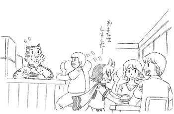 Hamburgershop