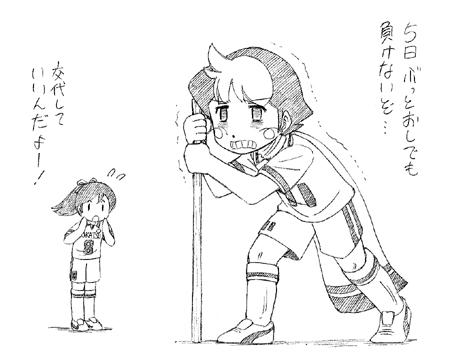 ケッタ君。サッカー少年。杖を突いている。
