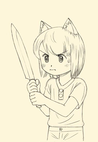 包丁を持つ犬耳少女。