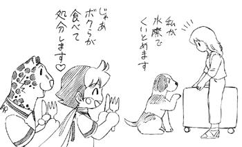 Keneki