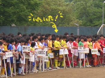 Opening_ceremony_1