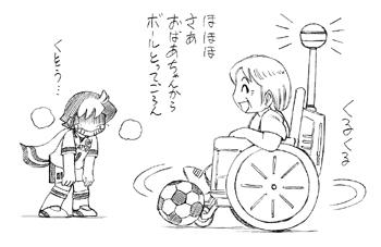 Robot_chair_1