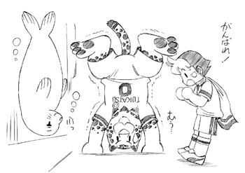Sakadachi