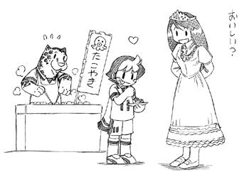 Takoyaki_princess