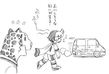Tenpura_car