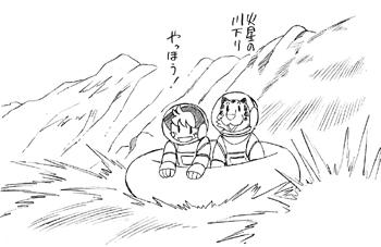 Water_on_mars